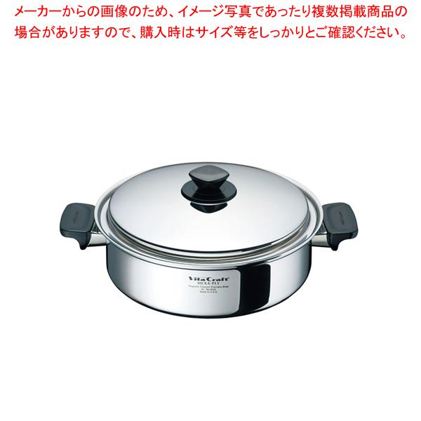 ビタクラフト ヘキサプライ 両手鍋 No.6122【 両手鍋 】 【ECJ】