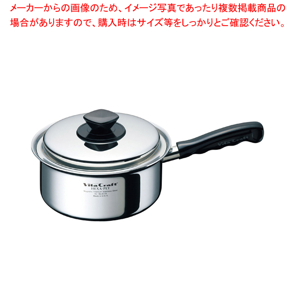 ビタクラフト ヘキサプライ 片手鍋 No.6113【 寸胴鍋 IH IH対応 】 【ECJ】