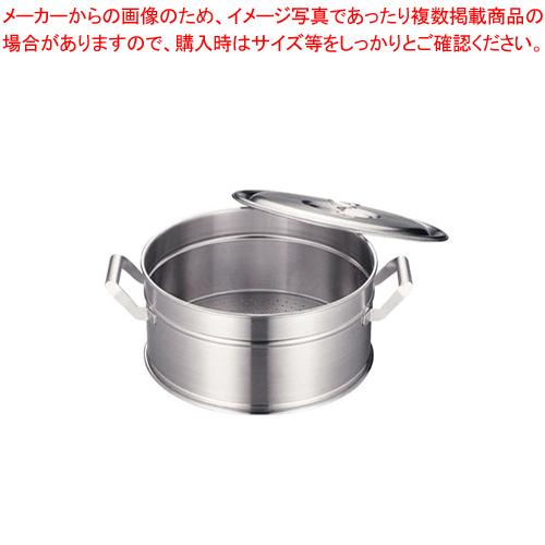 エレックマスター プロ セイロ(蓋付) 33cm(2升炊き)【 丸蒸し器 】 【ECJ】