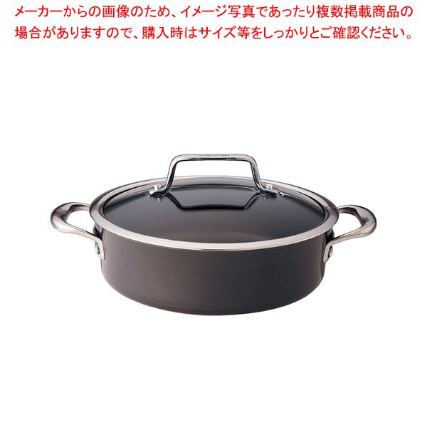 マイヤー アナロン ヌーヴェルカッパー 浅型両手鍋 24cm 【ECJ】