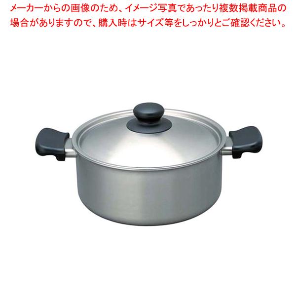 柳宗理 IH両手鍋 浅型(つや消し) 22cm 31303【 両手鍋 IH IH対応 】 【ECJ】