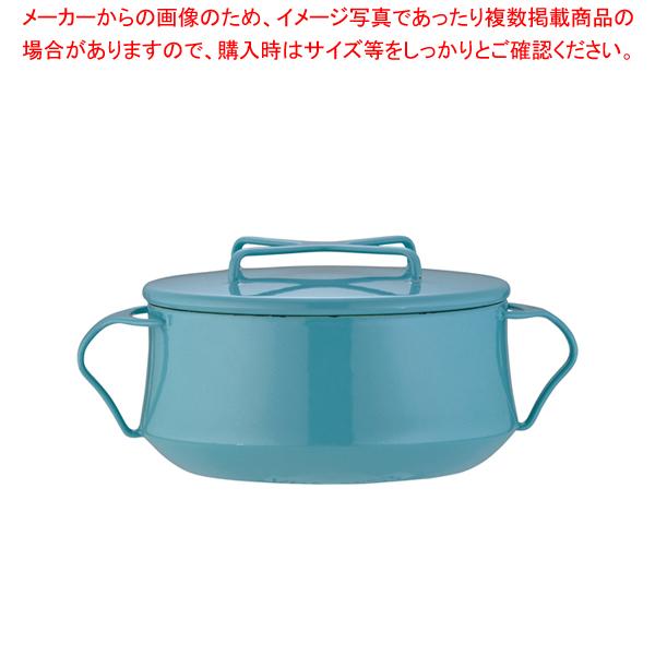 ダンスク コベンスタイル 両手鍋 2QT ティール【 両手鍋 】 【ECJ】