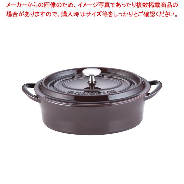 ボン・ボネール ココットオーバル 26cm オーベルジン 【ECJ】