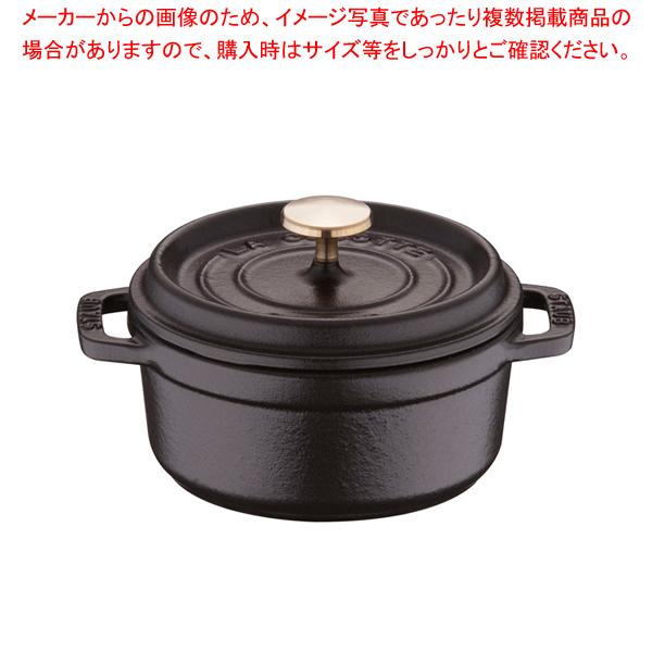ストウブ ピコ・ココット ラウンド 12cm 黒40509-471 【ECJ】