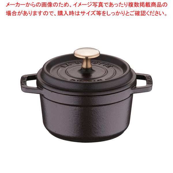 ストウブ ピコ・ココット ラウンド 14cm 黒40509-476 【ECJ】