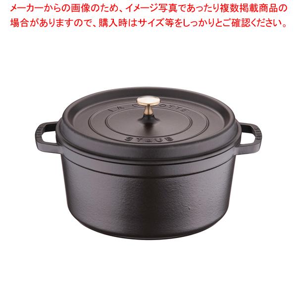 ストウブ ピコ・ココット ラウンド 28cm 黒40500-281 【ECJ】