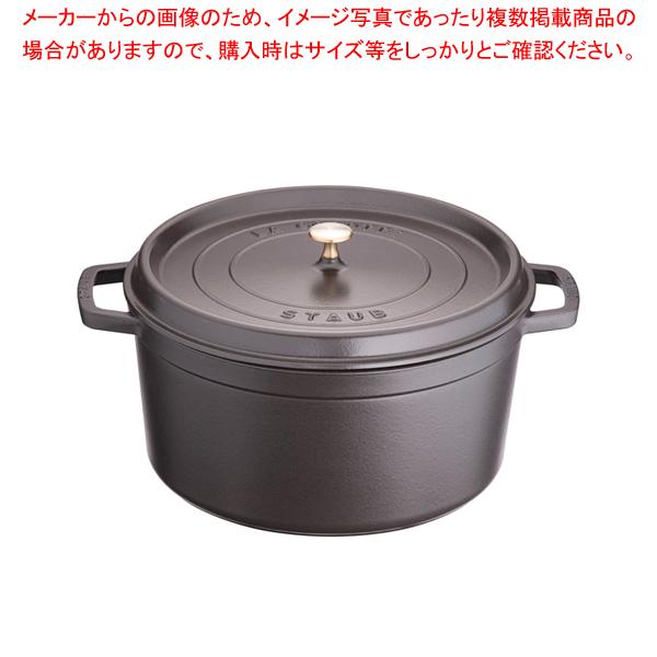 ストウブ ピコ・ココット ラウンド 34cm 黒 40510-307 【ECJ】