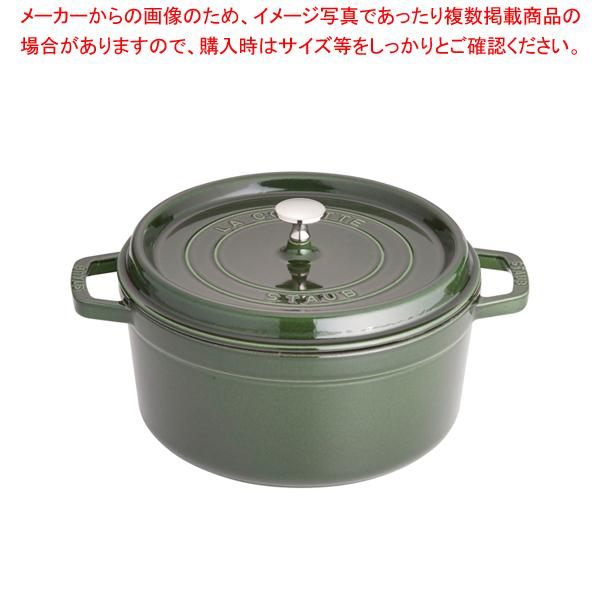 ストウブ ピコ・ココット ラウンド 26cm バジル 【ECJ】