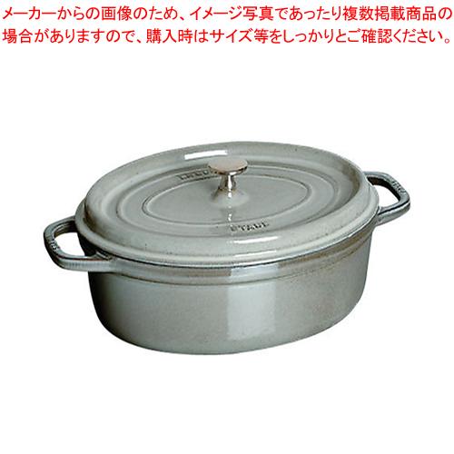 ストウブ ピコ・ココット オーバル 27cmグレー40500-276【 両手鍋 】 【ECJ】