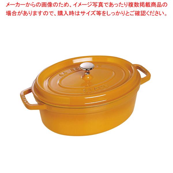 ストウブ ピコ・ココット オーバル 29cm マスタード 【ECJ】