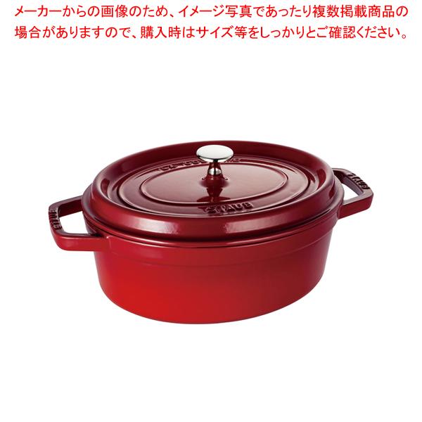ストウブ ピコ・ココット オーバル 33cm CR40509-872 【ECJ】