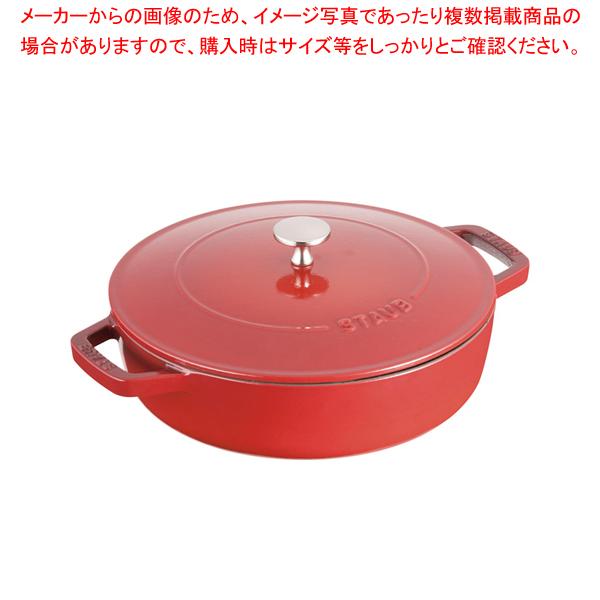 ストウブ ブレイザー・ソテーパン 24cm 40511-475 チェリー 【ECJ】