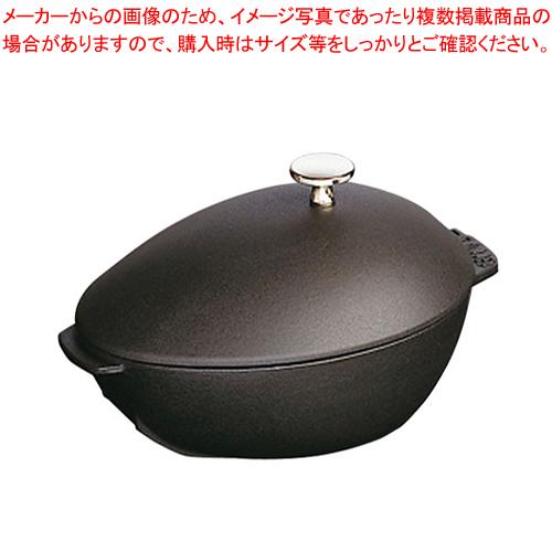 ストウブ ムールポットノブ付 40509-494【 ストウブ【 staub 】 鍋 】 【ECJ】