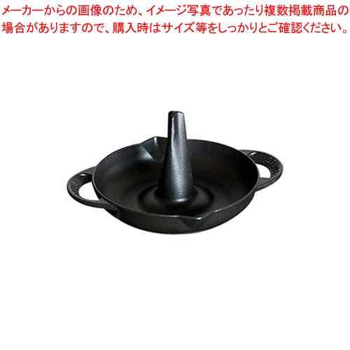 ストウブ ロースター 24cm 40509-339 黒【 鶏肉 調理鍋 】 【ECJ】