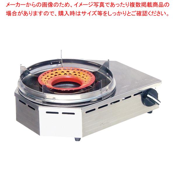 焼き物コンロ 焼き道楽 KSR-NK 13A【 焼き物器 焼鳥 うなぎ焼台 】 【ECJ】