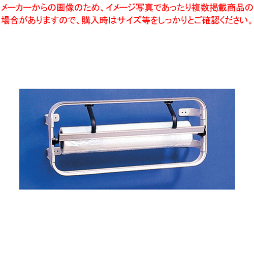 サーモ ロールディスペンサー 壁掛式 44825【 絞り袋 】 【ECJ】