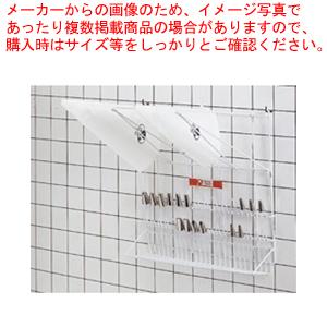 サーモ バックドライヤー 44021 【ECJ】