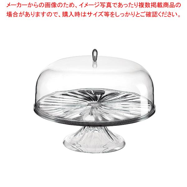 グッチーニ ケーキスタンド&ドーム L 2494.0016 クローム 【ECJ】