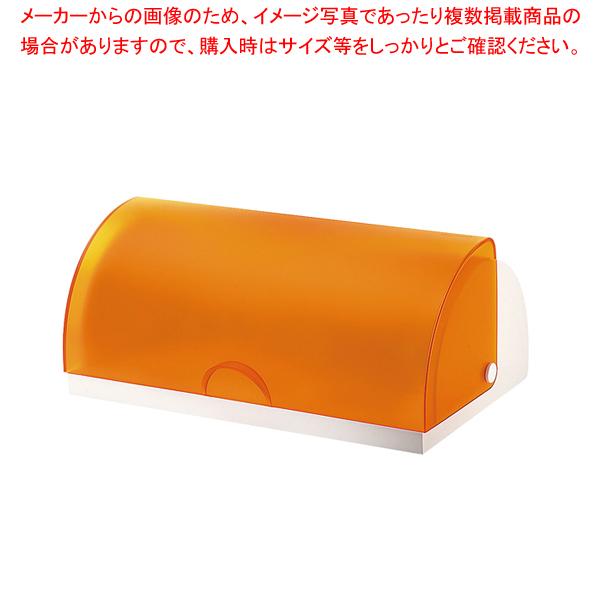 グッチーニ ブレッドビン 0715.2445 オレンジ 【ECJ】