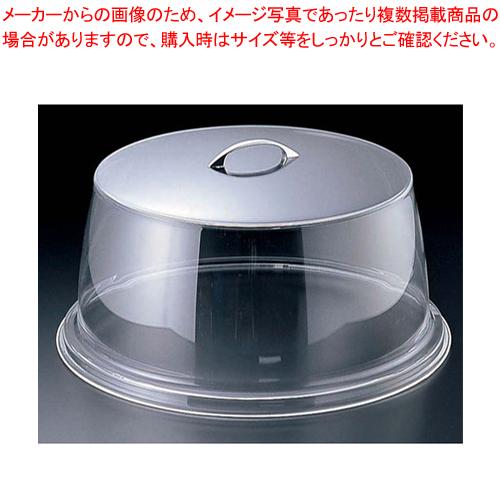 カル・ミル ケーキカバー 312-12【ECJ】【ケーキカバー 菓子作り】