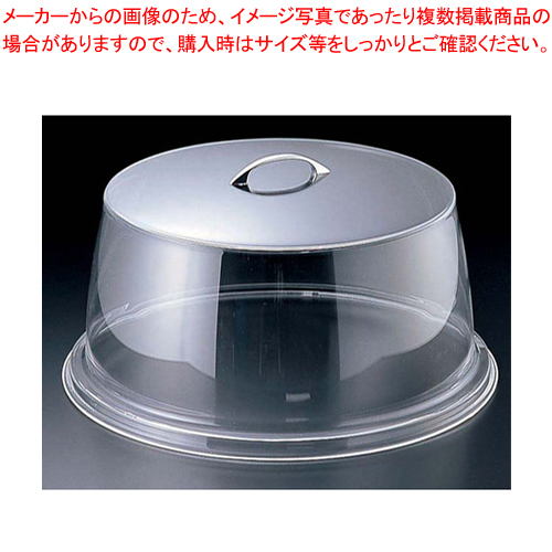 カル・ミル ケーキカバー 312-18【ECJ】【ケーキカバー 菓子作り】