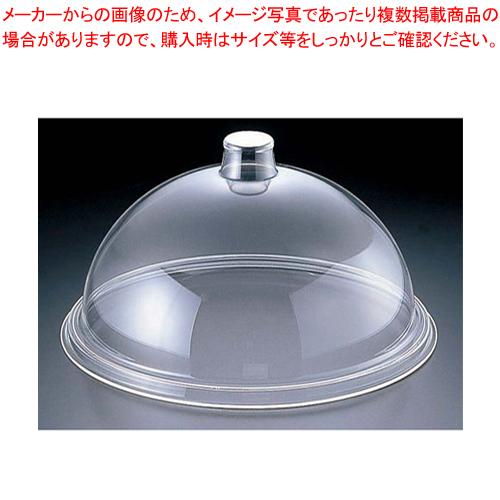 カル・ミル グルメカバー 311-18【ECJ】【ケーキカバー 菓子作り】