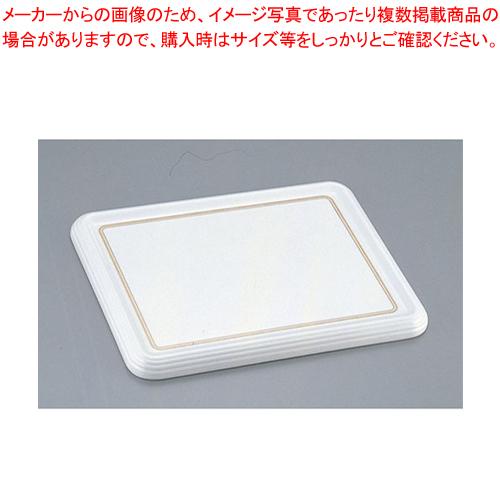 陶器風メラミン製ケーキトレー角型 CT-2639-WS 【ECJ】