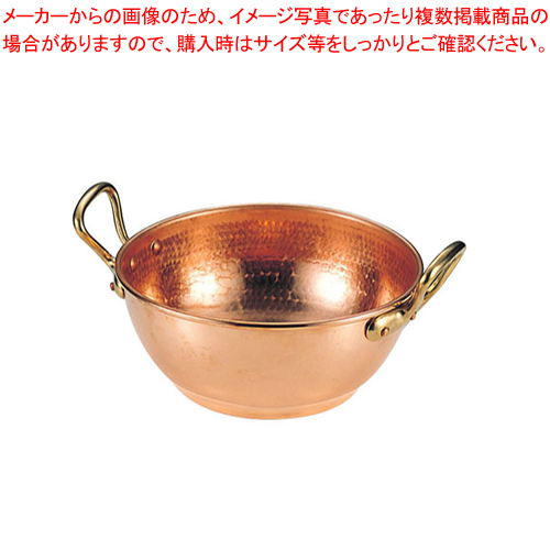 モービル 銅 シロップボール 2192.35 φ350mm【ECJ】【パティシエ お菓子作り 道具 ボール 銅 ボウル 】