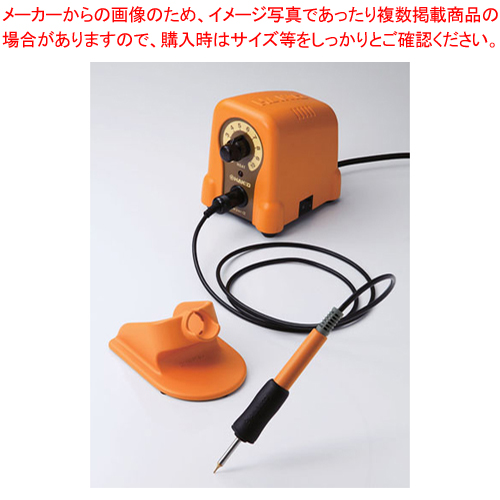 多目的電熱ペン マイペン アルファ Y160【ECJ】【厨房用品 調理器具 料理道具 小物 作業 】