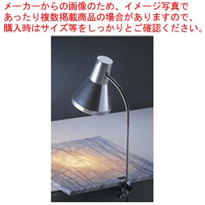 テーブル固定式アメランプ 375W 【ECJ】【アメランプ アメ 飴 関連用 製菓用具 製菓 道具 お菓子作り 道具 】