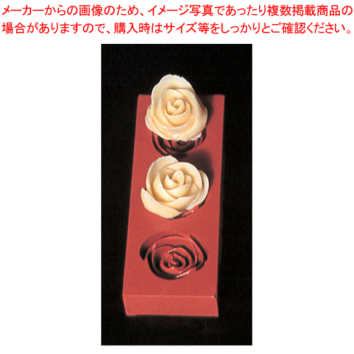 デコレリーフ ゴム製モルド ローズ 0655【 デコレーション器具 お菓子作り 】 【ECJ】