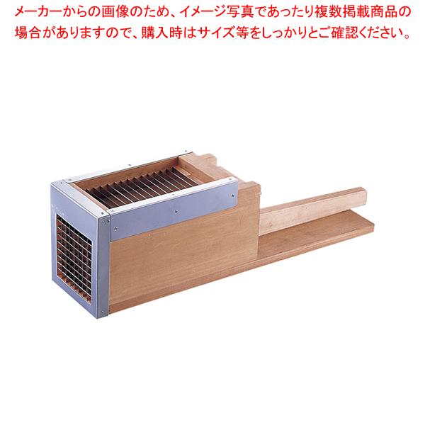 8-1122-1601 7-1090-1601 WKV2301 休み 001-0037594-001 定価の67%OFF 木製あんみつ寒天つき ECJ