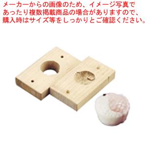 手彫物相型(上生菓子用) 丸鯛【 物相型 和菓子 お菓子作り 】 【ECJ】