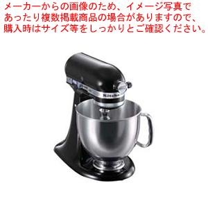 キッチンエイドスタンドミキサー KSM150OB Oブラック 【ECJ】