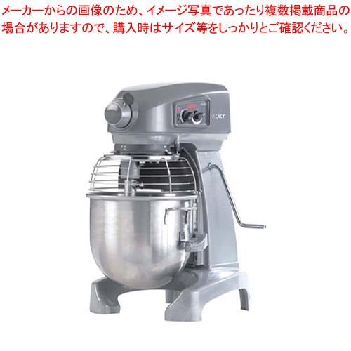 ホバート ミキサー HL200 20Qt仕様(50/60Hz)【 メーカー直送/代引不可 】 【ECJ】
