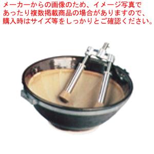 KRミニ別売品 2本キネ棒カブト付セット【 メーカー直送/代引不可 】 【ECJ】