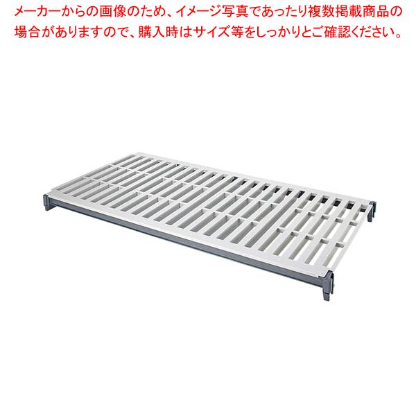 360ベンチ型シェルフプレートキット 固定用 ESK1448V1 【ECJ】