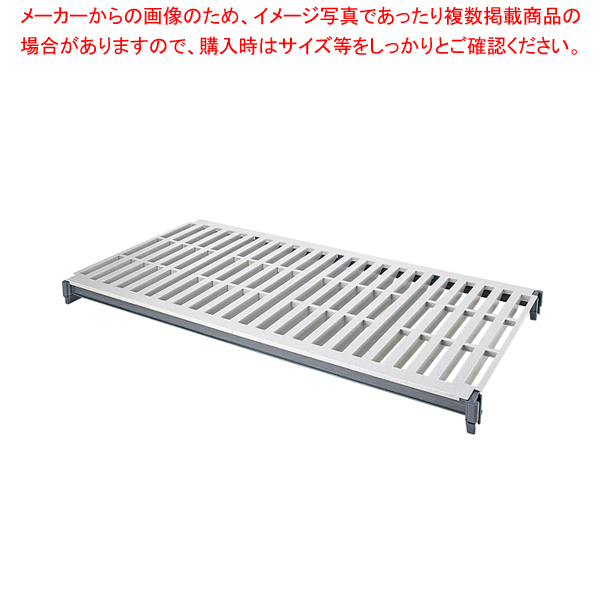 360ベンチ型シェルフプレートキット 固定用 ESK1472V1 【ECJ】