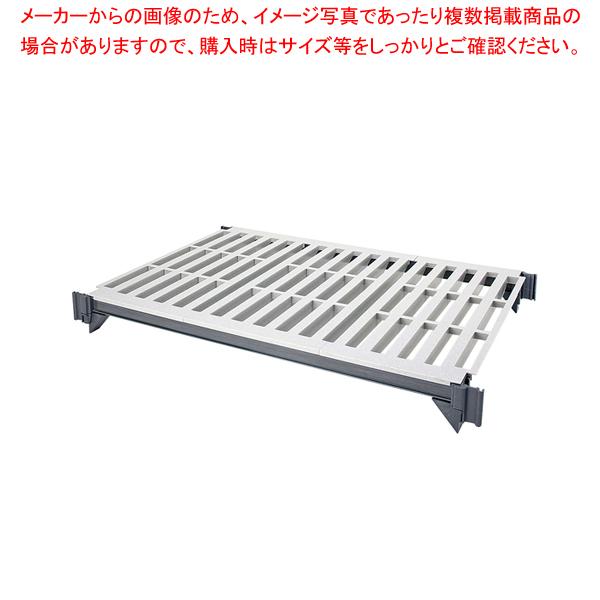 460ベンチ型シェルフプレートキット 移動用 EMSK1854V1 【ECJ】
