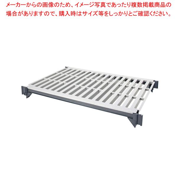 460ベンチ型シェルフプレートキット 移動用 EMSK1860V1 【ECJ】