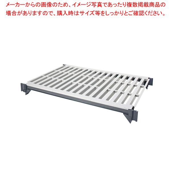 540ベンチ型シェルフプレートキット 移動用 EMSK2148V1 【ECJ】