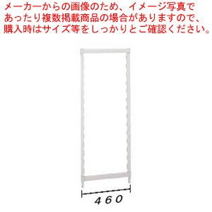 460型 カムシェルビング用ポストキット CPPK1864 【ECJ】