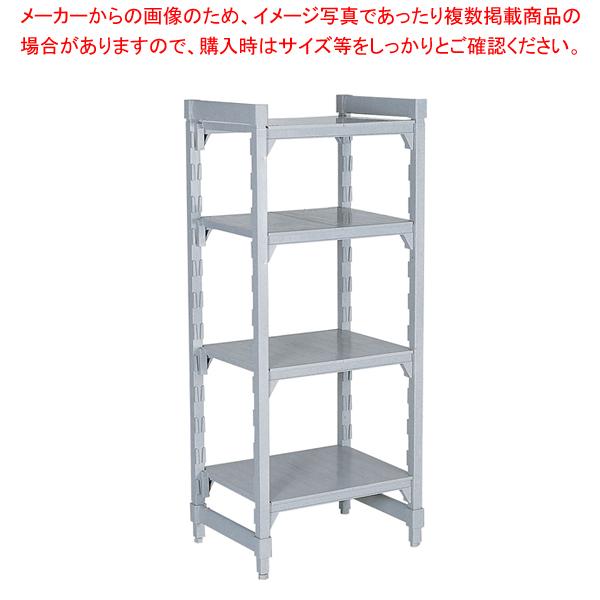 460ソリッド型 カムシェルビングセット 46×122×H143cm 4段【ECJ】【シェルフ 棚 収納ラック 】
