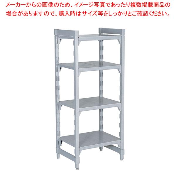 540ソリッド型 カムシェルビングセット 54×152×H143cm 4段【ECJ】【シェルフ 棚 収納ラック 】