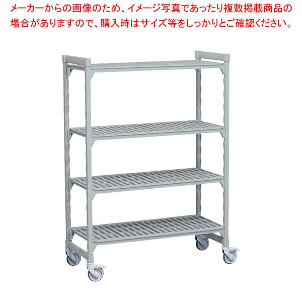 540ベンチ移動カムシェルビングセット 910×H1500 4段 【ECJ】