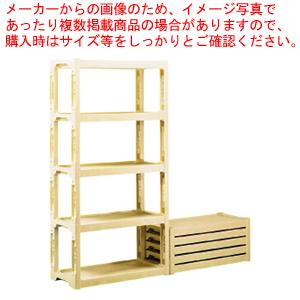 サンコー プラスチック棚N (ポリプロピレン)【 プラスチック棚 】 【ECJ】