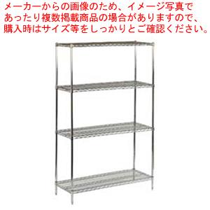 TKGワイヤーシェルフ 棚 S2448C【 器具 道具 小物 作業 調理 料理 】 【ECJ】