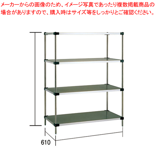 ソリッドエレクターシェルフセット LSS 760×P1900×4段【ECJ】【メーカー直送/代引不可】