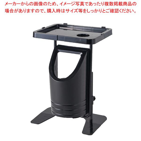 クッキングスタンド RU-1S 本体 ブラック【 メーカー直送/後払い決済不可 】 【ECJ】