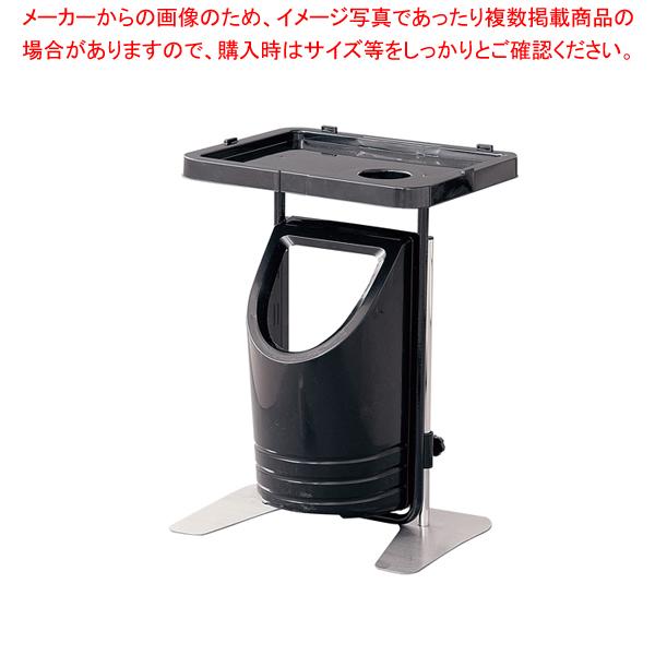 クッキングスタンド RU-2D 本体 ブラック【 メーカー直送/後払い決済不可 】 【ECJ】